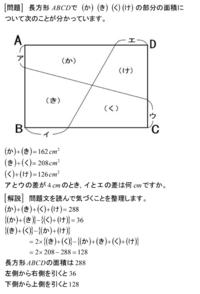 算数オリンピック〈132〉図形編31 - 得点を増やす方法を教えます。困ってる人の手助けします。1p500円より。