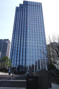 大阪中之島合同庁舎 - レトロな建物を訪ねて