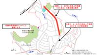 多摩3・4・36号小田良上平尾線の「通行禁止」の張り紙が撤去されていました - 俺の居場所2(旧)