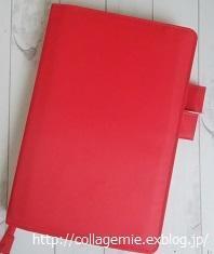 歴代手帳をのぞいてみよう ~027~ 2013年 ほぼ日手帳 - 40代からの身の回り整理塾~自分カルテ®をつくろう