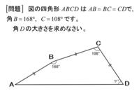算数オリンピック〈135〉図形編34 - 得点を増やす方法を教えます。困ってる人の手助けします。1p500円より。