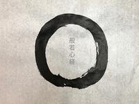 思いと祈りをこめて。【仏画曼陀羅アート】 - ライブ インテリジェンス アカデミー(LIA)