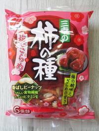 【三幸製菓】三幸の柿の種 梅ざらめ - 岐阜うまうま日記(旧:池袋うまうま日記。)