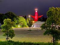 岡本太郎の太陽の塔5月11日から新型コロナ警戒信号の色にライトアップされる - ぺらぺらうかうか堂(本&フィギュアスケート&映画&雑記)