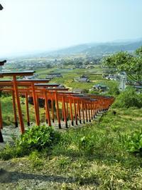 浮羽稲荷神社 - 福岡おでかけと食日記