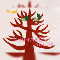 葉っぱ - Angel Dance Club