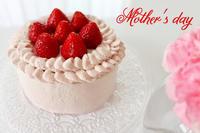 母の日のケーキ - 杉並区お菓子教室「jardin de l'abbaye 」ブログ