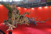 世界らん展2020☆東京ドームその6 - さんじゃらっと☆blog2