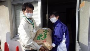 福島大学に食材提供 - 日々ゆうこう