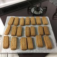 『実験その5:糖分の少ないお菓子、ショートブレッド!・・』 - NabeQuest(nabe探求)