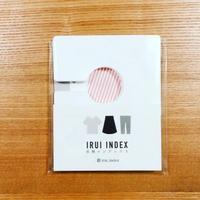 【新商品】IRUI INDEX にバリエーションが増えました♪ - ufufuspaceいなべ市おかたづけ