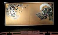 母と京都旅・建仁寺 - 月の旅人~美月ココの徒然日記~