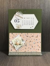 5月のカレンダーはマグノリア(木蓮) - 胡桃っ子の家
