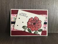 還暦の誕生日カード - 胡桃っ子の家