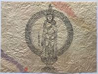 独創性あふれる「お仏札」作り。【仏画曼陀羅アート - ライブ インテリジェンス アカデミー(LIA)