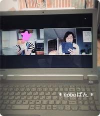 【オンラインレッスン】始まりました☆ - nobuぱん