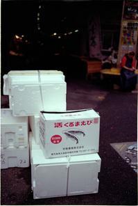 初!オンライン飲み会! - SWEET SWEET JAMMYS〜カメラとレコーディングと〜