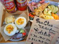 おつまみBOX&うにぎり:サカナバル・サンチャン(弘前市)*弘前エール飯 - 津軽ジェンヌのcafe日記