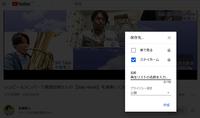 [ディズニーブログのススメ]③写真と音源リストとカテゴリ - 東京ディズニーリポート