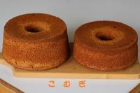 キャラメルシフォンメレンゲ検証 - パン・お菓子教室 「こ む ぎ」