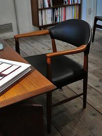 Kurt Olsen Arm chair - hails blog