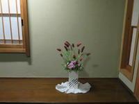 ストロベリーキャンドルと躑躅の花々 - 活花生活(2)