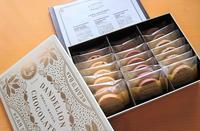 ダンデライオンチョコレートのクッキー詰め合わせ - カステラさん