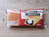 【菓子パン】中身たっぷり四角いパン つぶあん&ホイップ@ヤマザキ - 岐阜うまうま日記(旧:池袋うまうま日記。)