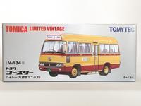 トミーテック・LV-184c トヨタ コースター(都営ミニバス) - 燃やせないごみ研究所