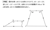 算数オリンピック〈141〉図形編40 - 得点を増やす方法を教えます。困ってる人の手助けします。1p500円より。