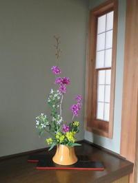 春の花・桃と花蘇芳と野の花々 - 活花生活(2)