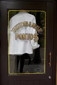 PONTO5 - にごろぶなの歌