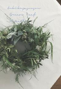 季節のリース(5月の新緑を感じるリース!) - tukikusa note