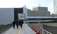 NHKスタジオパーク閉館 - 緑区周辺そぞろ歩き