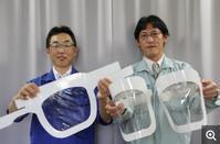 【兵庫県姫路】紙製フェイスシールドを製品化1個80円・1日2万個製造 - 明石の釣り@ブログ