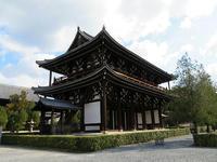 母と京都旅・東福寺~三十三間堂~東寺 - 月の旅人~美月ココの徒然日記~