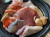 テイクアウト海鮮丼で手巻き寿司♪ - リタイア夫と空の旅、海の旅、二人旅
