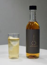 Baccarat Nancy Champagne Tumbler & 緒方 OGATA WHISKY - GALLERY GRACE ギャラリーグレース BLOG