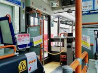 路線バスの新型コロナ対策 - 黄色い電車に乗せて…