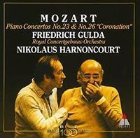 朝の一曲100グルダの生誕90周年、モーツァルトも聴こう。 - 気楽じい~の蓼科偶感