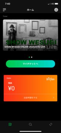 2020年5月16日SHOW WESUGI ONLINE ACOUSTIC LIVE - 上杉昇さんUnofficialブログ ~Fragmento del alma~