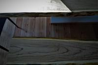 黄檗キハダ一枚板2枚ハギ - SOLiD「無垢材セレクトカタログ」/ 材木店・製材所 新発田屋(シバタヤ)