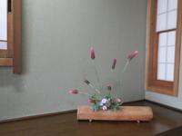 家で楽しむ活花(サツキ、撫子、ツツジ等々) - 活花生活(2)