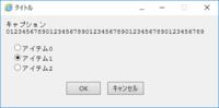 [VBScript] 貧弱なユーザインターフェースを拡張するダイアログのまとめ(IE利用版) - ( どーもボキです。 > Z_ ̄∂
