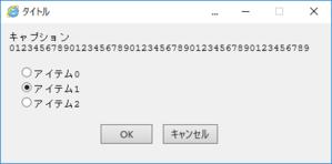 [VBScript] 貧弱なユーザインターフェースを拡張するIEダイアログのまとめ - ( どーもボキです。 > Z_ ̄∂