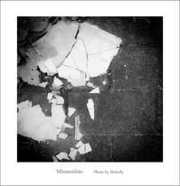 砕ける - Minnenfoto