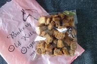 Bakery old kitchin organicさんのラスク - *のんびりLife*