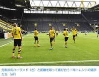 【明るいニュース】ドイツサッカー ブンデスリーガ再開!! - 明石の釣り@ブログ