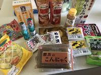 日本食材店 - 鶏のいる生活@メルボルン