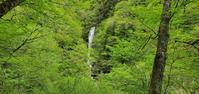 下郷町へドライブ日暮の滝@福島県下郷町 - 963-7837